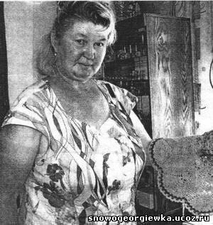Ходюк Ольга Николаевна